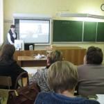 И.Е. Боровкова на семинаре
